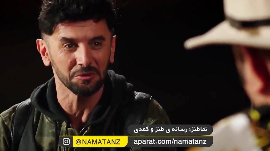 نماطنز   قسمت سوم سریال ساخت ایران 2
