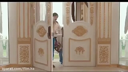 Ayneh Baghal Trailer تیزر فیلم آ...