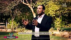 وحی السّلام - پیام دوستی با نوای أحمد الفتلاوی