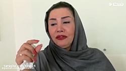 پیام خانم مهناز شیرازی ...