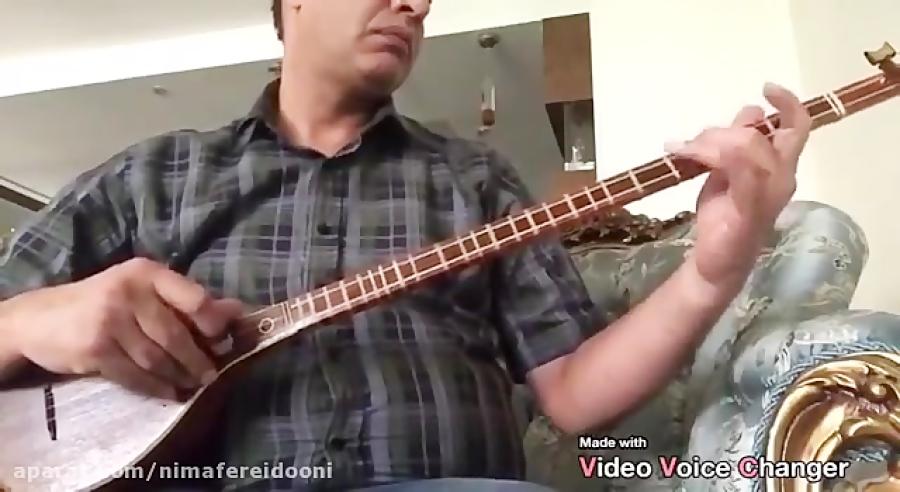 پیشدرآمد بیات ترک ابراهیم منصوری فرزاد جابری هنرجوی غیر حضوری نیما فریدونی شیراز