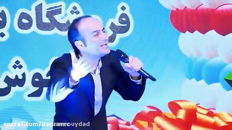 گلزار، سوپراستار سینمای ایران بازیچه حسن ریوندی