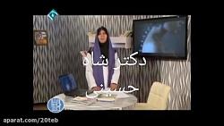 طب سوزنی با دکتر زهرا ش...