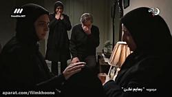 سریال رهایم نکن-قسمت دو...