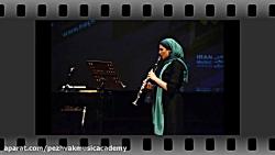 آموزشگاه موسیقی پژواک ...