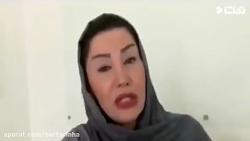 اشک «مهناز شیرازی» برا...