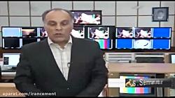 سایت سیمان ایران