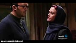 تیزر فیلم سوتفاهم ، مریلا زارعی در جشنواره فیلم فجر 96