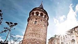 مکانهای دیدنی استانبول...