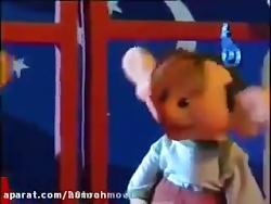 لالایی کودک، لالایی بسیار زیبا برای کودک با اجرای عروسک چرا