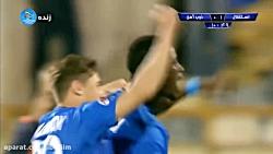 خلاصه بازی استقلال ذوب اهن بازی برگشت مرحله یک هشتم نهایی Esteghalal Vs Zob Ahan