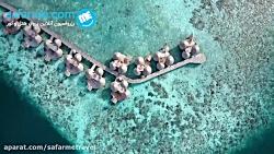 بی نظیر ترین جزایر اقیانوس هند، بهشت کوچک مالدیو