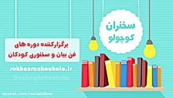 ماجرای ایران گردی من (ح...