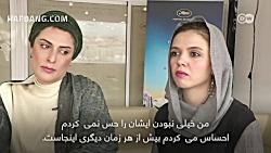 نظر ایرانی های جشنواره ...