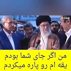 رهبر انقلاب خطاب به وزی...