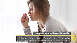 دلیل سرطان ریه در افراد...