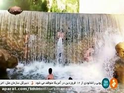 مناطق گردشگری اردبیل