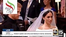 ازدواج سلطنتی پرنس هری ...