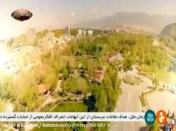 مناطق گردشگری البرز