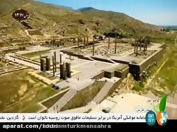مناطق گردشگری استان فا...