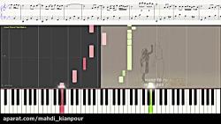 رویا (من از این دنیا) معین (Roya - Moein) آموزش پیانو