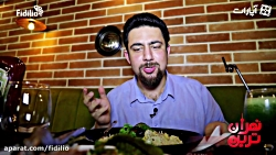 تهران ترین(10):بهترین پاستا آلفردوی تهران کجاست؟