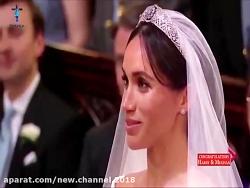 مراسم ازدواج پرنس هری و...
