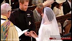 لحظه ازدواج نوه ملکه بر...