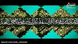 رمضان عظیم (3): اهلاً به ...