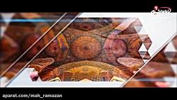 رمضان عظیم (2): اهلاً و س...