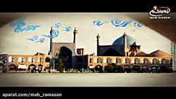 رمضان عظیم (4): تواشیح ما...