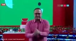 هدیه مهران مدیری به خند...