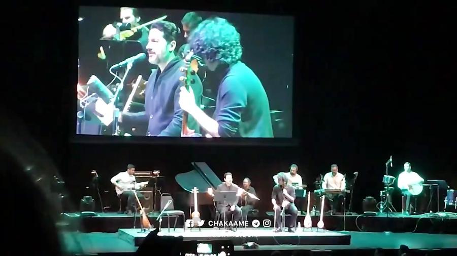 اجرای زنده همایون شجریان در تورنتو - ایران من