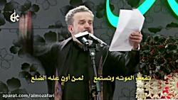 یارب علیك بفاطمه | باسم ...