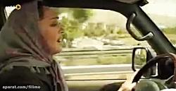 آنونس فیلم سینمایی «من همسرش هستم»