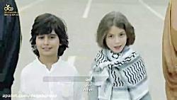 کودک و رئیس جمهور