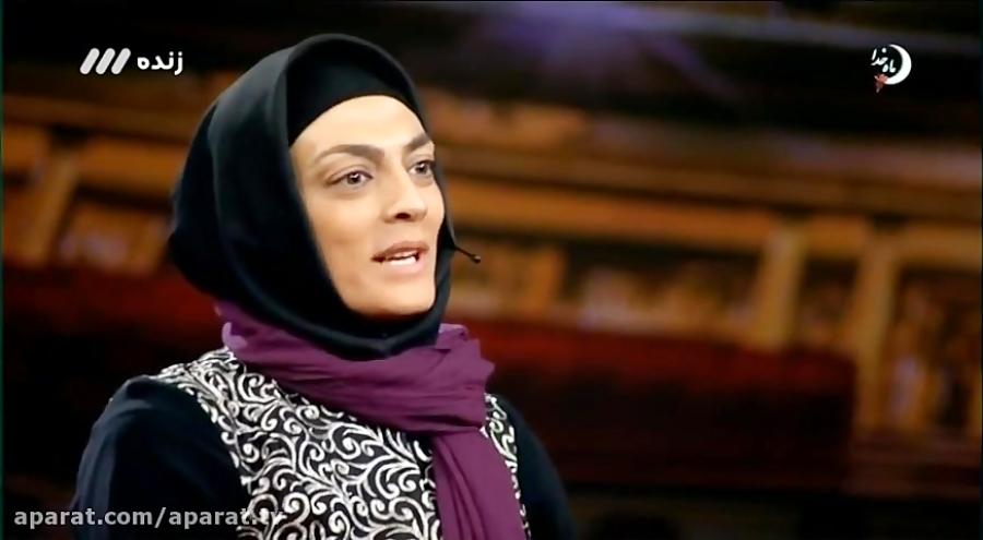برنامه ماه عسل | قسمت 1 | رمضان 97