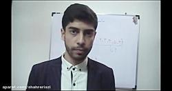 ویدیو آموزش فصل اول ریاضی نهم درس چهارم