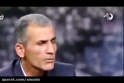 تلگرام و احسان علیخانی