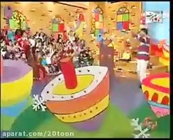 عمو پورنگ دو محمود گل ک...