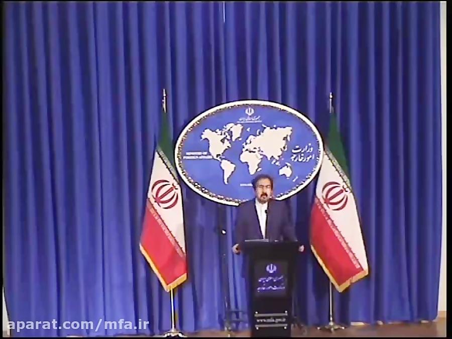 روابط ایران با اتحادیه اروپا پس خروج آمریکا از برجام