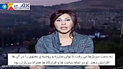 حیرت خبرنگار خارجی از ر...