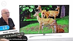 تلویزیون ال جی 65UH950V سری...