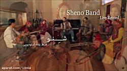 Persian Music - موسیقی زیبای م...