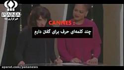 افشاگری بازیگر ایتالیا...
