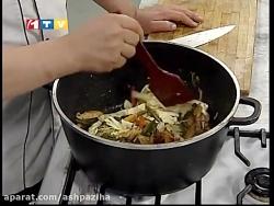 Ashapzi - Chicken With Vegetables Part5   ...