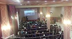 گردهمایی علاءالدین تراول با آژانس های مسافرتی قم و اراک