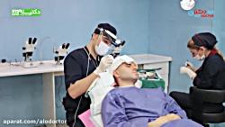 کلینیک تخصصی پوست مو و لیزر خانه سفید