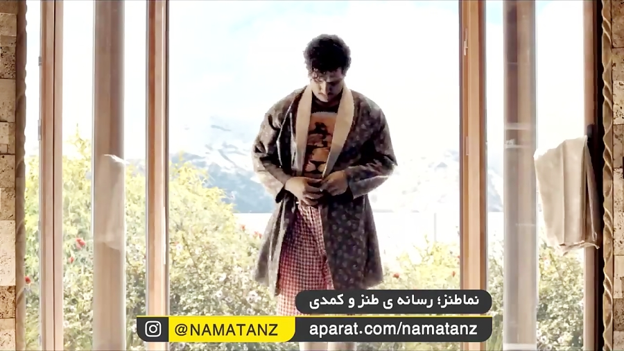 نماطنز | استخر رفتن جواد عزتی در سینمایی آینه بغل