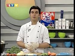 Pukhtan Berenge ba Sabzejat آشپزی - ...